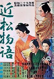 Chikamatsu monogatari Poster