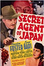 Primary image for Secret Agent of Japan
