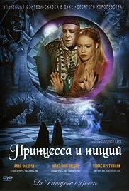 La principessa e il povero Poster