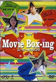 Movie box-ing Poster