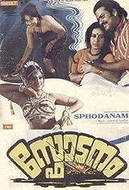 Sphodanam Poster