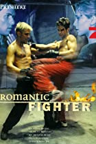 Image of Romantic Fighter
