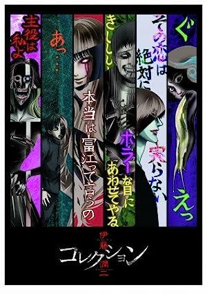 Assistir Ito Junji: Collection Online Gratis