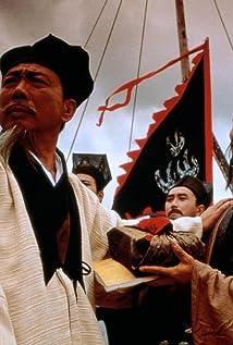 Wu Ma Picture