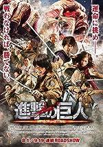 Attack on Titan Part 1(2015)