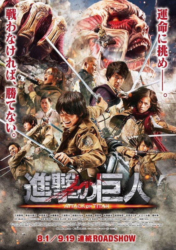 Shingeki no Kyojin S2  05 Attack on Titan  30 Hindi Dubbed