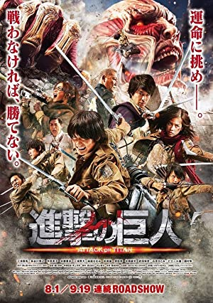 Attack on Titan (2015)  Download on Vidmate