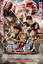 Shingeki no kyojin (2015) Poster - Movie Forum, Cast, Reviews