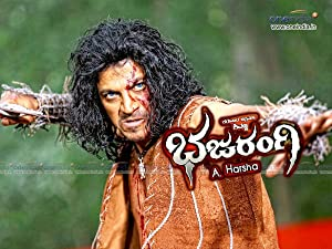 Bhajarangi (2013) Download on Vidmate