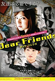 Dear Friends (2007) Poster - Movie Forum, Cast, Reviews