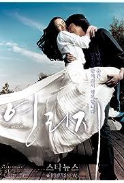 Nonton Film Yeolliji (2006)