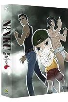 Image of Ninku