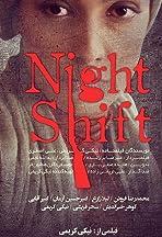 Shift-e Shab