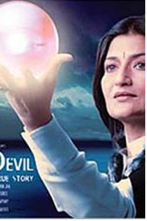 Sacred Evil 2006 Hindi Dubbed DVDRIP 480p mkv