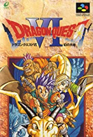 Dragon Quest VI: Realms of Revelation Poster