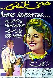 Hatta naltaki Poster