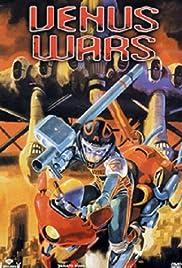 Venus Wars(1989) Poster - Movie Forum, Cast, Reviews