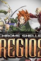 Image of Chrome Shelled Regios