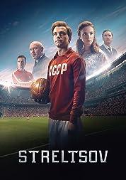 Streltsov (2020) poster