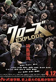 Kurôzu Explode(2014) Poster - Movie Forum, Cast, Reviews