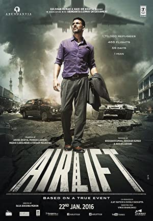 Airlift (2016) Download on Vidmate