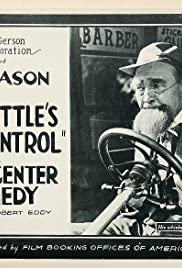 Pop Tuttle's Lost Control Poster