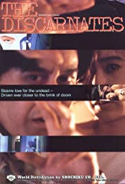 The Discarnates (1988) Poster - Movie Forum, Cast, Reviews