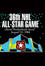 1984 NHL All-Star Game