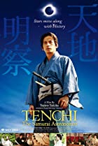 Image of Tenchi: The Samurai Astronomer