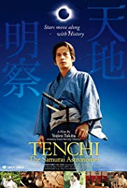 Tenchi: The Samurai Astronomer  Poster
