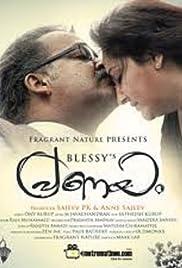 Pranayam(2011) Poster - Movie Forum, Cast, Reviews