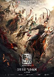 Dynasty Warriors : Destiny of an Emperor (2021) poster