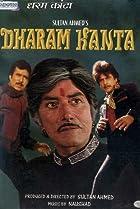 Image of Dharam Kanta