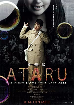 Ataru: The First Love & The Last Kill