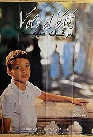 Sarikat Sayfeya Poster