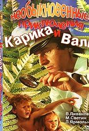 Neobyknovennyye priklyucheniya Karika i Vali Poster