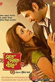 Saat Pake Bandha Poster