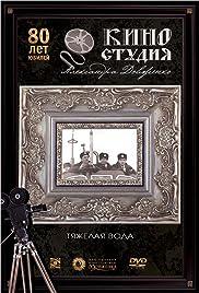 Tyazhyolaya voda (1979) - Drama, War.