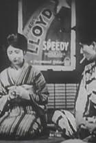Image of Daigaku wa detakeredo
