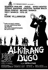 Alkitrang dugo Poster