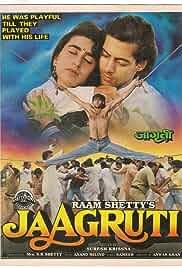 Jaagruti Poster