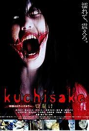 Kannô byôtô: nureta akai kuchibiru Poster