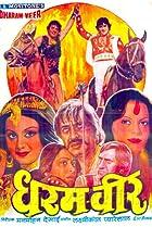 Image of Dharam Veer