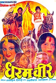 Dharam Veer (1977) Poster - Movie Forum, Cast, Reviews