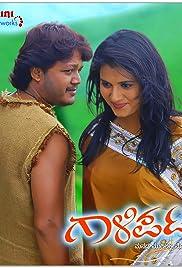 Gaalipata Poster