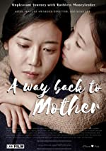 A Way Back to Mother(2016)