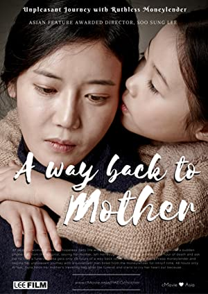 A Way Back to Mother