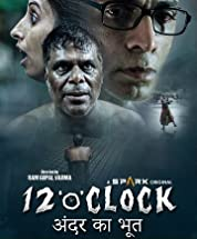 "12 ""o"" CLOCK (2021) poster"