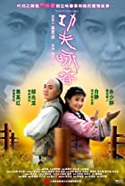 Image of Kung Fu Wing Chun