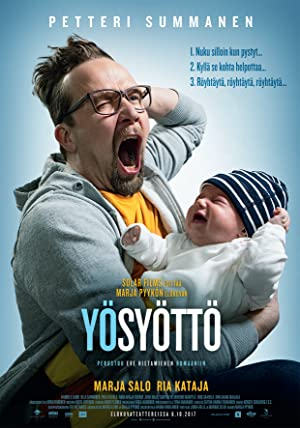Man and a Baby (2017)